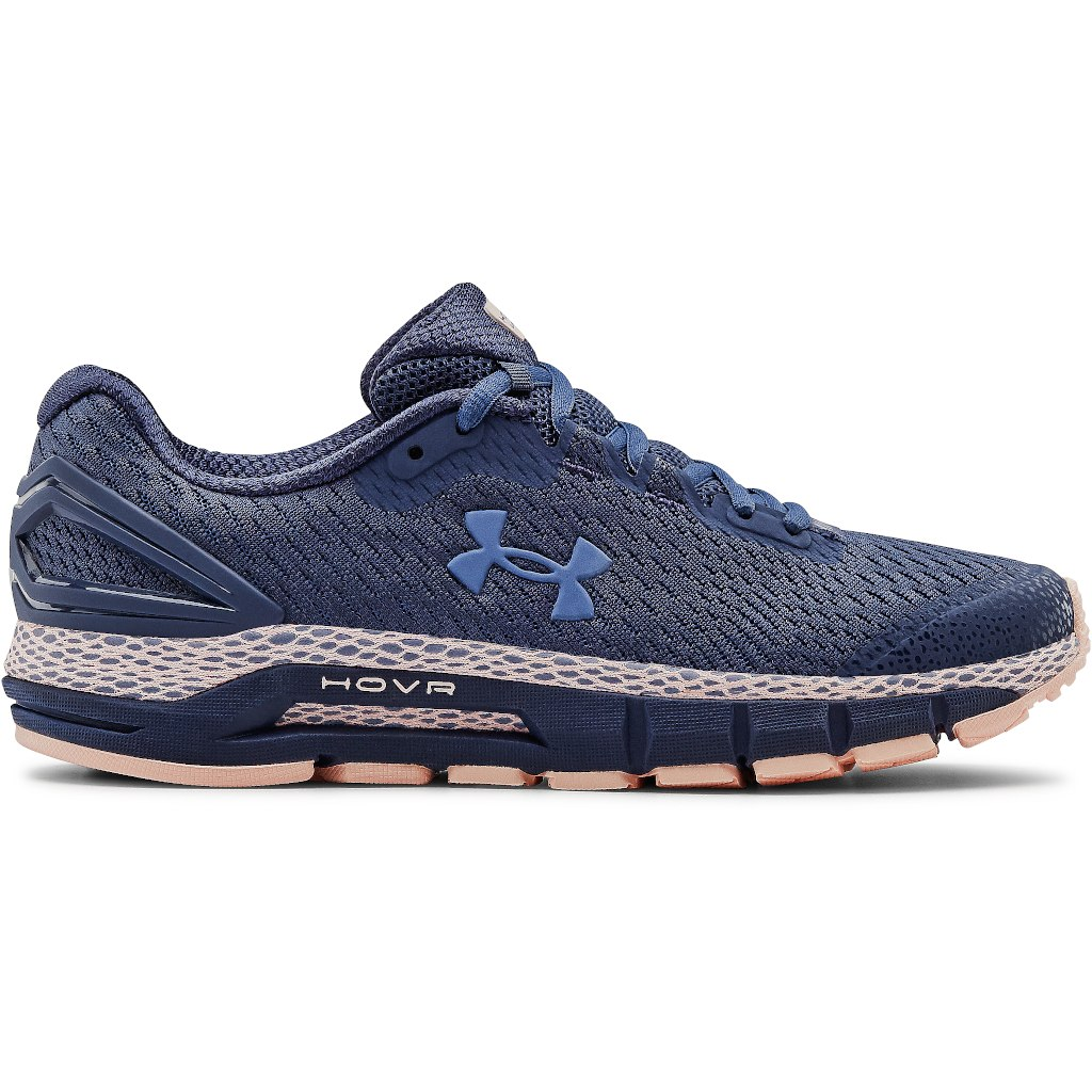 Under Armour HOVR™ Guardian 2 Lady